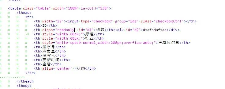 html部分